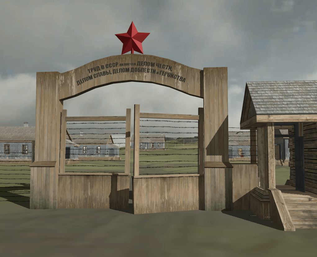 Gulag – Take a virtual walk